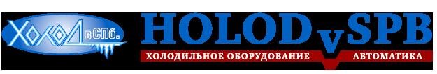 HOLODvSPB