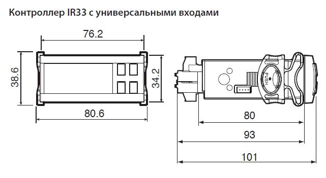 ir33_9-D