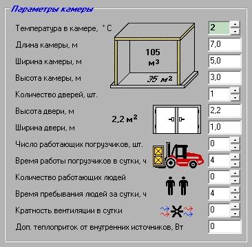3-Параметры камеры ()