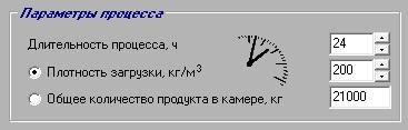 6-Параметры процесса ()